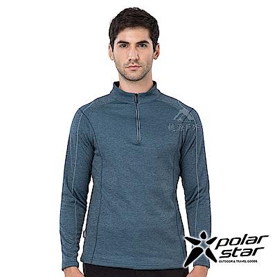 PolarStar 中性高領刷毛保暖衣『灰藍』P16243
