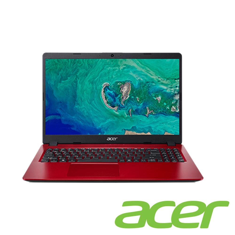 Acer A515-54G-570X 15吋筆電(i5-10210U/4G/1T/紅