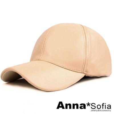 【滿額再75折】AnnaSofia 光版細紋皮革 棒球帽嘻哈帽街舞帽(後釦帶-杏黃系)