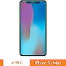 【Ayss】蘋果 Apple iPhone XS Max手機玻璃保護貼/鋼化玻璃膜