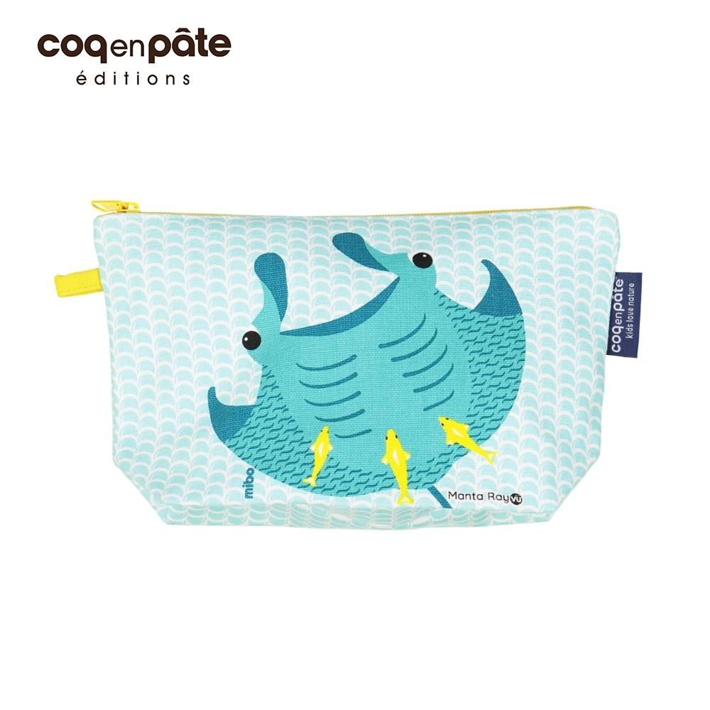 【COQENPATE】法國有機棉無毒環保化妝包 / 筆袋- 畫筆兒的家 - 魟魚