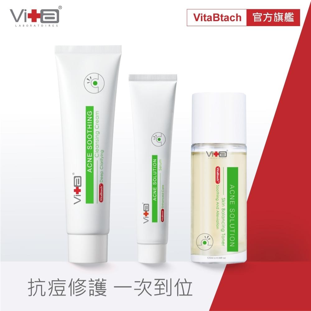 Swissvita薇佳 控油調理三步驟特惠組(VitaBtech升級版)