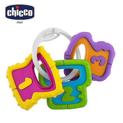 chicco-寶貝學習數字鑰匙手搖鈴 @ Y!購物