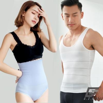 父親節限定-台灣製男女塑身超值組均一價