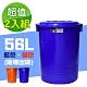 G+居家 垃圾桶萬用桶冰桶儲水桶-56L(2入組)-附蓋附提把 隨機色出貨 product thumbnail 1