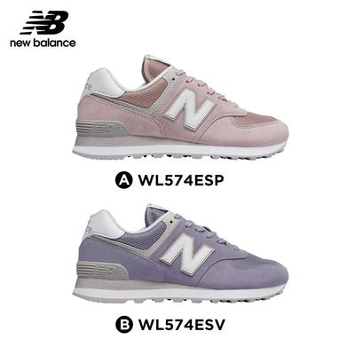 【618時時樂限定】New Balance 574復古鞋_女性2款