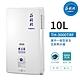 莊頭北熱水器 TH-3000TRF 安全熱水器 10公升 瓦斯熱水器 不含安裝 product thumbnail 1