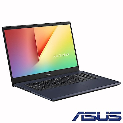 ASUS X571LH 15吋筆電 (i5-10300H/ GTX1650/ 4G/ 512GB SSD/ VivoBook/ 星夜黑)