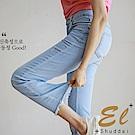 正韓 水洗抓鬚顯瘦靴型牛仔褲-(淺藍色)El Shuddai