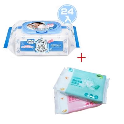 貝恩嬰兒保養柔濕巾80抽24入+NacNac EDI超純水嬰兒潔膚柔濕巾/20抽1入狐狸