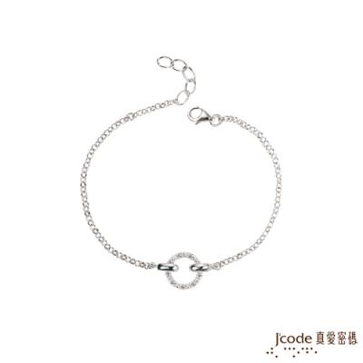 J code真愛密碼銀飾 圈住緣分純銀手鍊