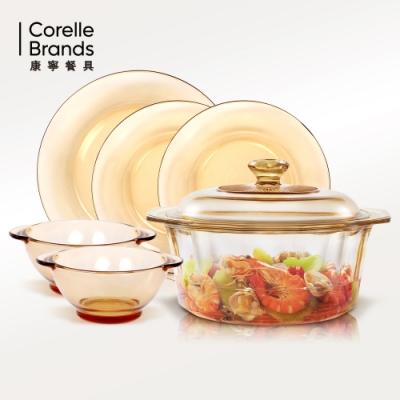 美國康寧 Corningware 稜紋晶鑽鍋2.2L+PYREX餐盤組★晶透超值6件組