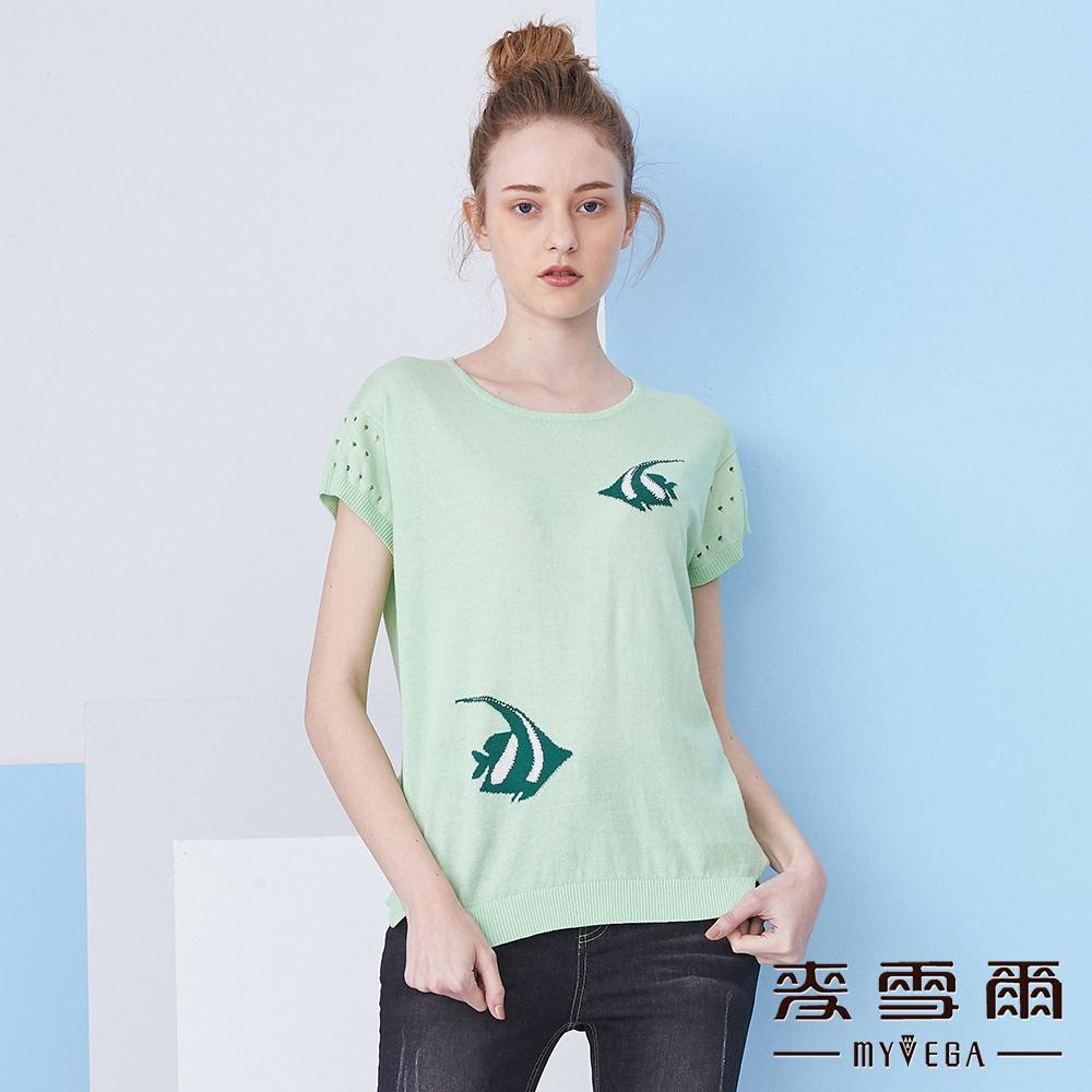 【麥雪爾】純棉水鑽熱帶魚針織衫-淺綠
