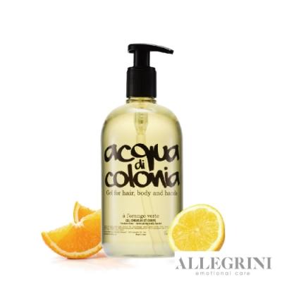 ALLEGRINI艾格尼  ACQUA DI COLONIA髮膚清潔露500ml