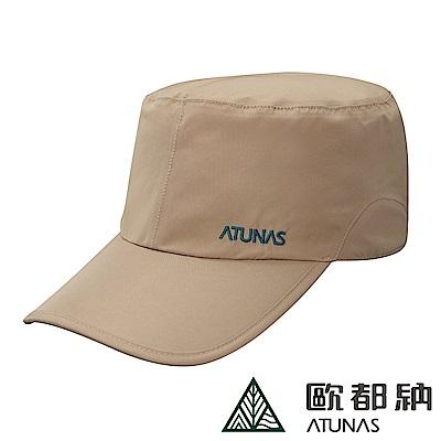 【ATUNAS 歐都納】GORE-TEX防水防風透氣防曬中性休閒方帽(A-A1824卡其)