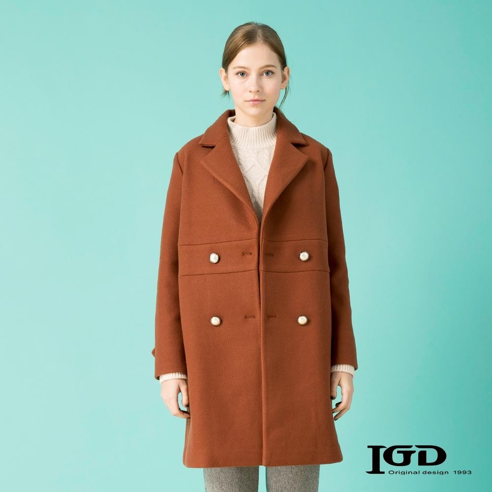 【IGD 英格麗】精緻雙排珍珠扣飾翻領毛呢大衣-橘棕