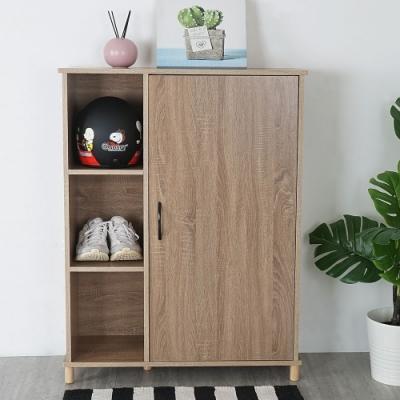 Homelike 摩登半開放鞋櫃(二色)- 80 x 30 x 104 cm