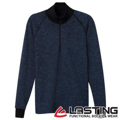 【LASTING捷克】女款羊毛抑菌除臭透氣立領拉鍊衫LT-WIKY麻花藍