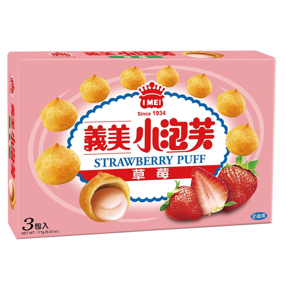 義美 草莓小泡芙(57gx3入)