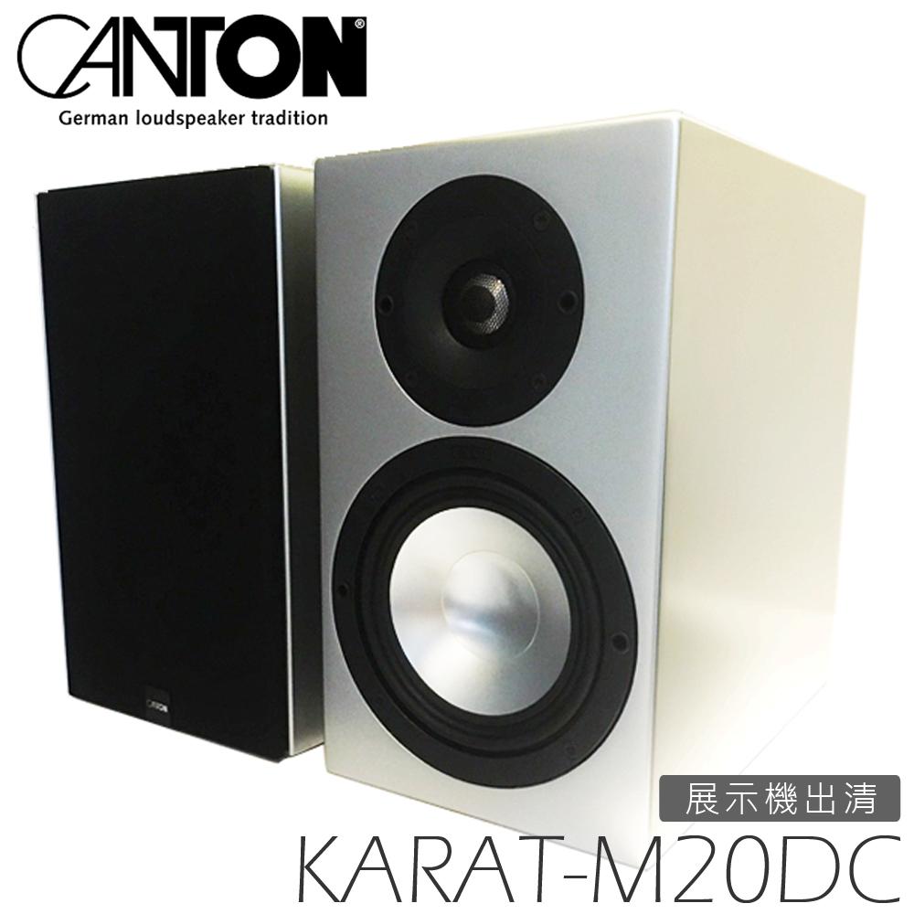 CANTON 書架型喇叭 KARAT-M20DC 銀色/對 福利品 展示出清