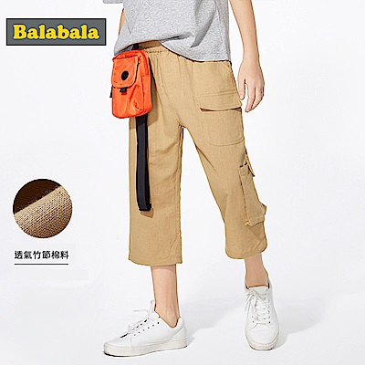 Balabala巴拉巴拉-清新文青風大口袋素色七分褲-男(2色)