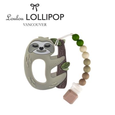 加拿大Loulou lollipop嬰幼兒造型慢吞吞樹懶固齒器組/奶嘴鍊夾-森林系