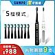 【SAMPO 聲寶】五段式音波震動牙刷共附9刷頭TB-Z1814L(三年份刷頭超值組) product thumbnail 2