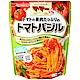 日清製粉 番茄羅勒風味義大利麵醬(260g) product thumbnail 1