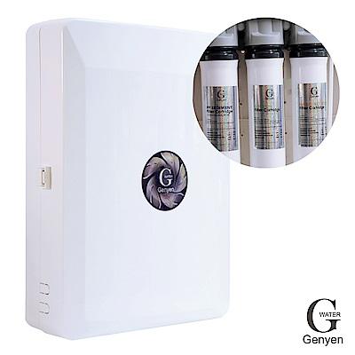 G Water NANO X-PLUS奈米級除菌除重金屬三道式生飲淨水器
