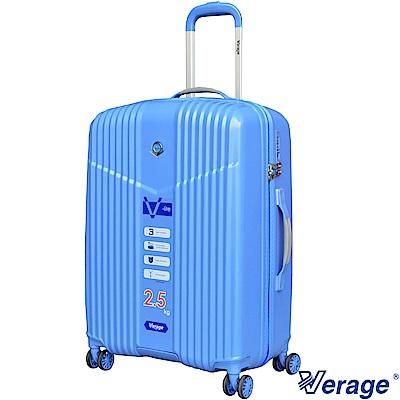 Verage ~維麗杰 24吋超輕量幻旅系列行李箱 (藍)