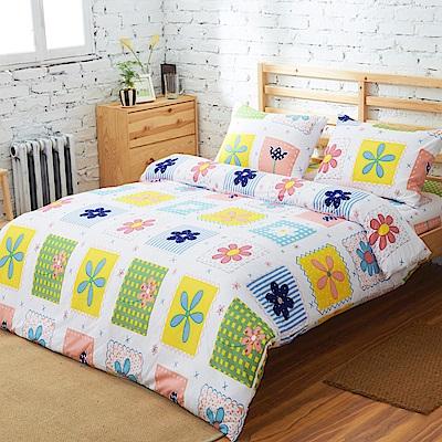 Aileen 柔絲絨 加大四件式被套床包組 彩色世界