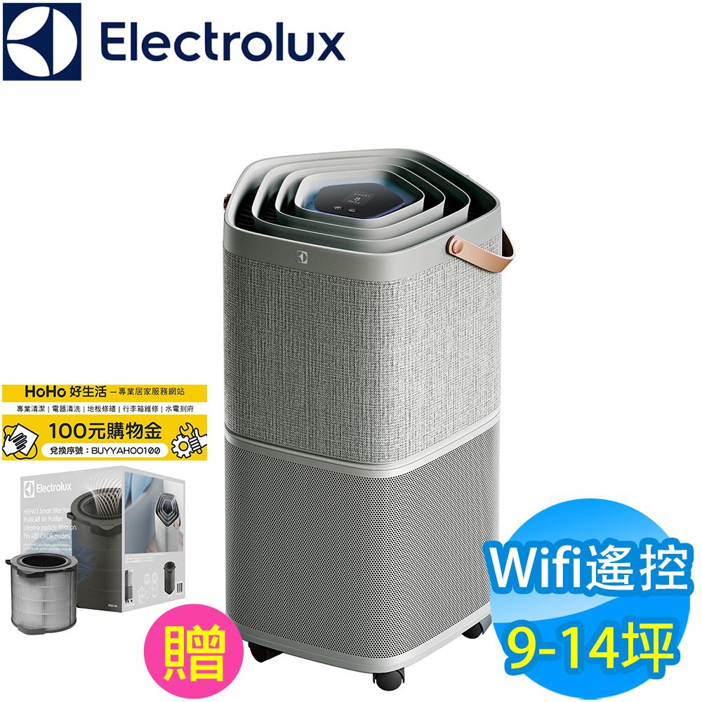 Electrolux伊萊克斯 9-14坪 Pure A9清淨機 PA91-406G/Y 熱銷品