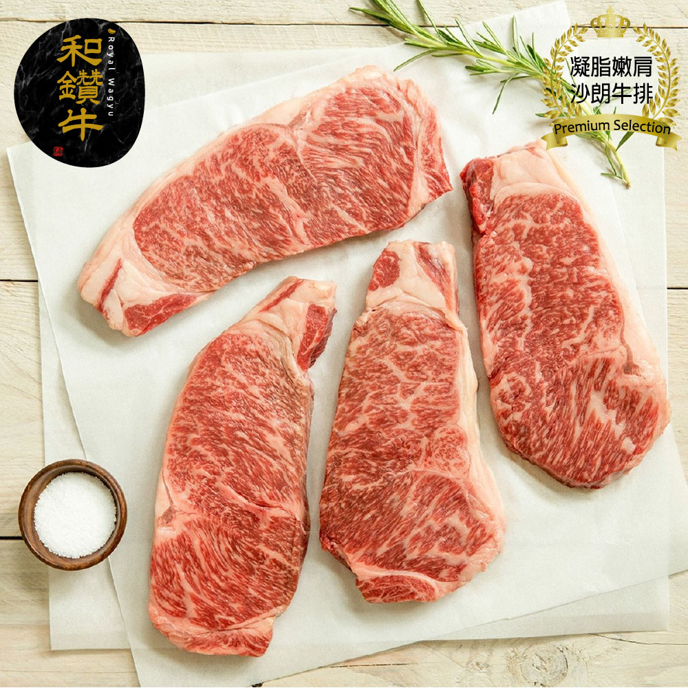 美國和牛PRIME頂級厚切嫩肩沙朗牛排5片(250g±10%/片)