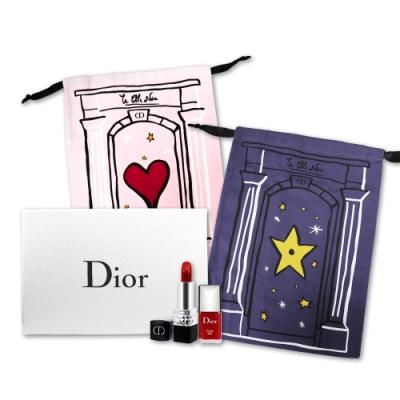 Dior迪奧 經典999限量套組