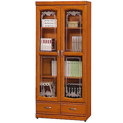 綠活居 杜鵑2.7尺實木二門書櫃/收納櫃(二色可選)-82x33x182cm-免組