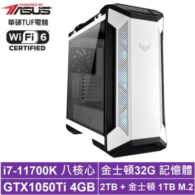 華碩Z590平台[天鍛神衛]i7八核GTX1050Ti獨顯電玩機