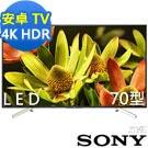 [無卡分期-12期]SONY 70吋 4K 智慧連網 液晶電視 KD-70X8300F