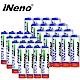 iNeno-鎳氫高容量充電電池3號16入-4號16