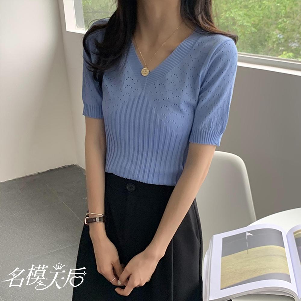 名模天后-甜美優雅浪漫純色V領造型上衣-3色(F)
