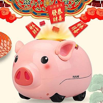 生活King 新年噴錢紅包豬玩具