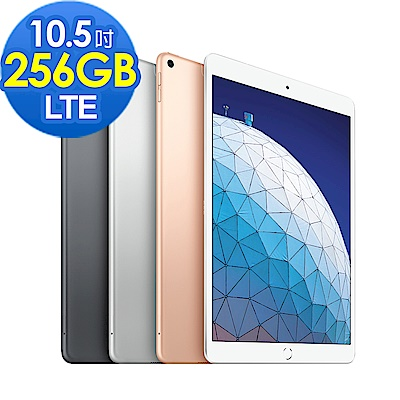Apple iPad Air 2019 10.5吋 LTE 256G