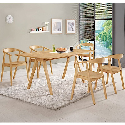 MUNA 丹肯5.6尺餐桌(1桌6椅)  170X85X74cm