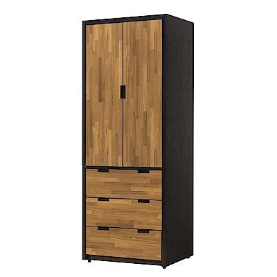 文創集 普爾2.7尺二門三抽衣櫃/收納櫃(二色可選)-80x55x203cm免組