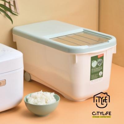 新加坡CITYLIFE 奈米抗菌PP滑蓋式雜糧儲米箱(附量杯)-10L
