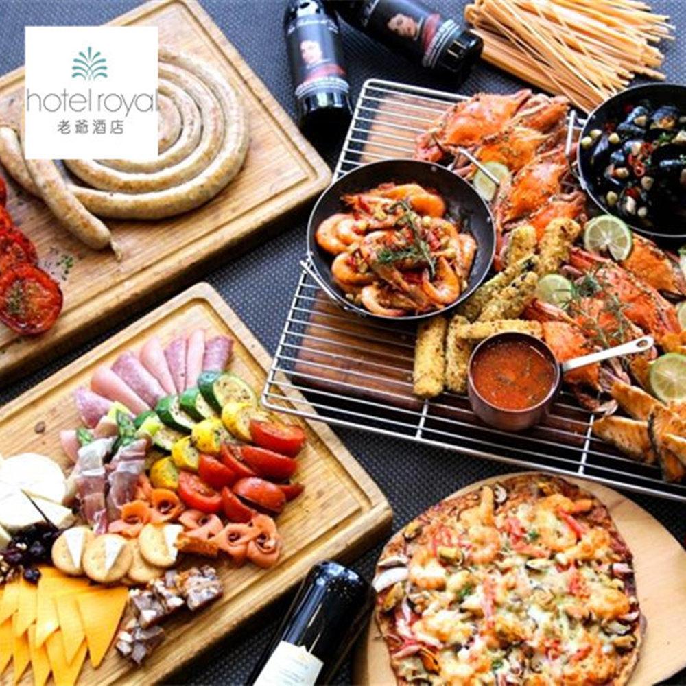 台北老爺酒店雙人平假日午晚餐