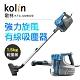 歌林Kolin-強力旋風有線吸塵器(KTC-UD8020) product thumbnail 1