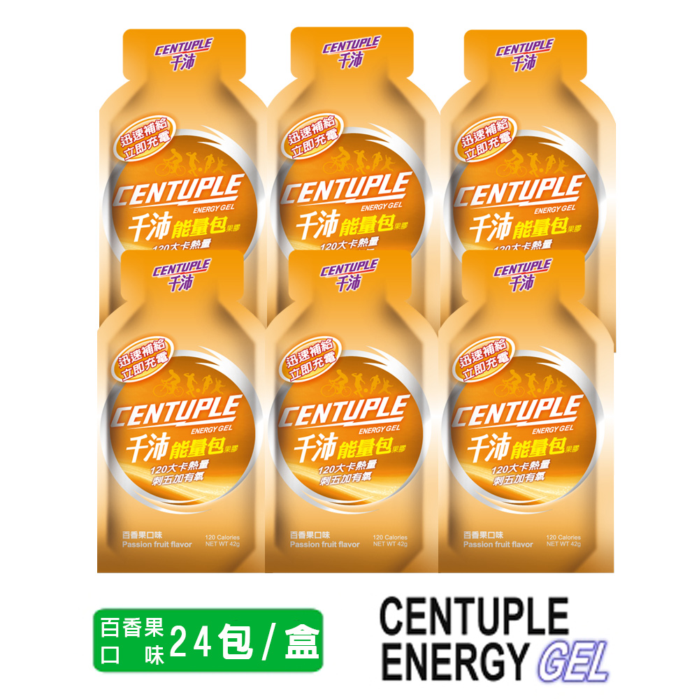 《CENTUPLE ENERGY GEL千沛》能量包果膠 (百香果24包)