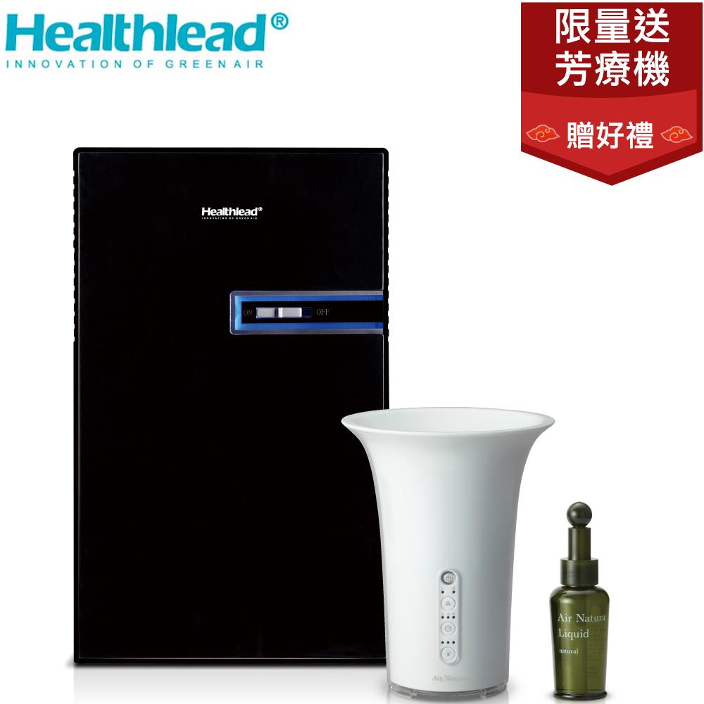 Healthlead 負離子清淨防潮除濕機 EPI-610AK 黑色限定版