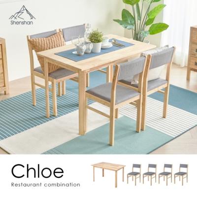 H&D東稻家居 Chloe簡約原木餐桌椅組一桌四椅-2色 (DIY組裝)