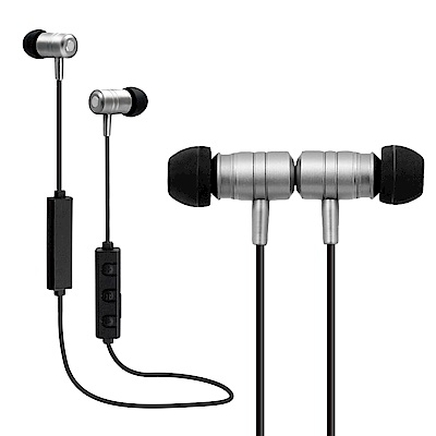 IS愛思-BS-08-磁吸式運動藍牙耳機